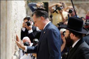 Romney in Yarmulka at Wailing Wall